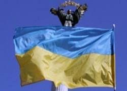 Кредитный рейтинг Украины понижен