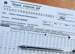 С 2009 года ЕГЭ будет обязательным по всей России
