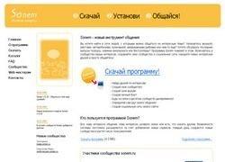 Sonem.ru - объединяя социальные сети