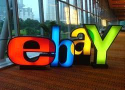 На пользователя eBay подали в суд за критику продавца