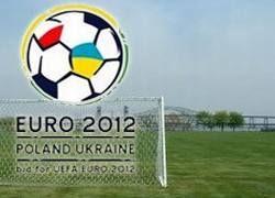 УЕФА поставил перед Украиной и Польшей жесткий ультиматум