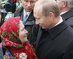 Подарите Путину дряхлую бабушку