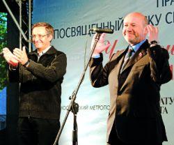 Кризис: московские депутаты подорожали на треть
