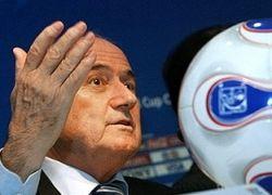 ФИФА застраховала World Cup от кризиса