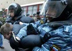 """Оппозиция устраивает в России \""""День гнева\"""""""