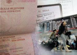 Россия может отменить безвизовый режим с рядом стран СНГ