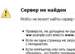 Рунет предлагают оградить от глобальной Сети