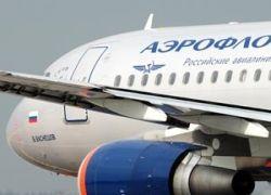 "\""Аэрофлот\"" прекратил он-лайн продажи авиабилетов из-за хакерской атаки"