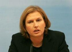Ципи Ливни объявила о досрочных выборах в Израиле