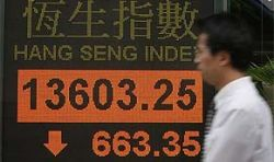 Азиатские биржи вновь просели