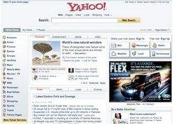 На сайтах Yahoo обнаружена серьезная уязвимость
