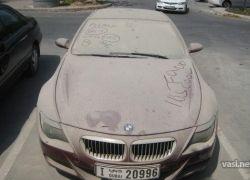 Самый грязный BMW M6 в мире