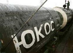 Арбитражный суд признал законным аудит нефтяной компании ЮКОС