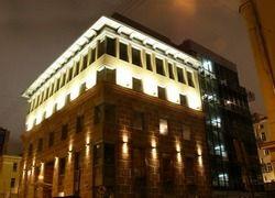 На элитное жилье в Москве предлагают скидки до 30%