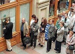 В Москве начали задерживать зарплату