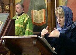 В одной из православных церквей начал работать сурдопереводчик