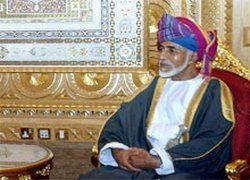 Султан Омана отобрал у туроператоров новогодние номера в отелях