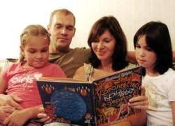 В Рунете появилась социальная сеть для родственников
