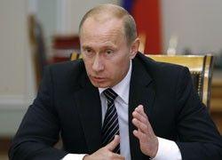 Путин: Правительство не намерено изолировать экономику РФ