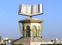О Пророке Мухаммеде будет снят фильм