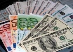Реальны ли деньги?