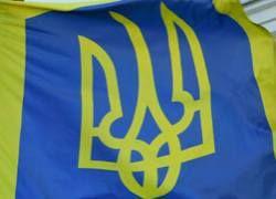 Откуда произошла украинская независимость?