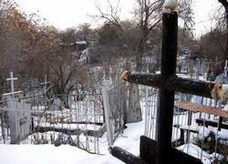 Кризис повысил смертность в России