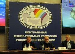 Российский ЦИК не поедет на выборы в Америку