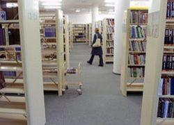 Библиотека Ельцина получила статус национальной