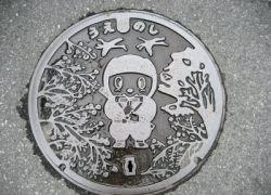 Самое большое количество люков находится на улице в Японии