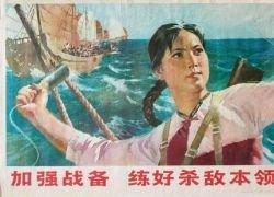 Китайский коммунизм в ретро-плакатах
