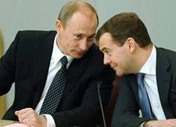 Россияне не доверяют государственному оптимизму?
