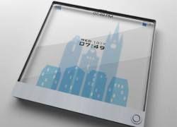 Предложен новый подход к созданию трехмерных дисплеев