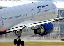 Аэрофлот будет брать деньги за выписку билетов в кассах