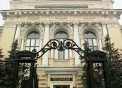 ЦБ предложил российским банкам создать фонд взаимопомощи