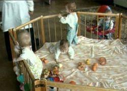 Власти намерены сократить число детских домов