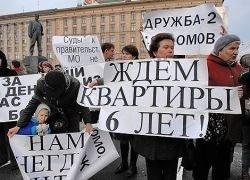 Московская область оказалась на грани дефолта