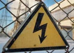 Почему энергетическая отрасль России может потерять управляемость