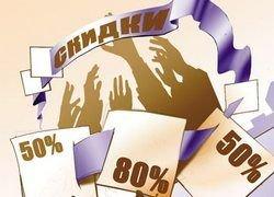 Финансовый кризис: на чем экономить, чтобы поехать в отпуск?