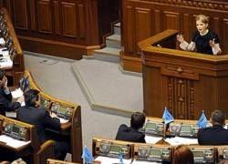Верховная Рада не дала денег на выборы