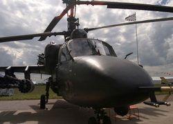 В России начато производство нового боевого вертолета