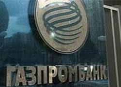 """Долги диктуют \""""Газпрому\"""" продажи, и не только газа"""