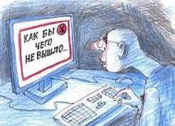 Силовики предложили установить госконтроль над Рунетом