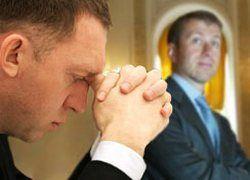 Олигархи, павшие жертвой кризиса, вынуждены просить помощи у Путина