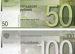 Мозги россиян атакуют лжерублями