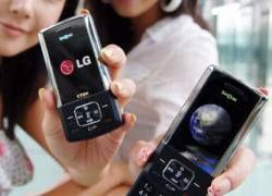 LG обратит пристальное внимание на бюджетные телефоны в 2009 году