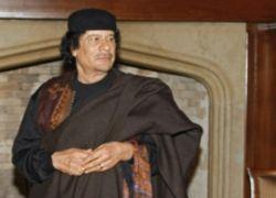 Каддафи разбил бедуинский шатер в Тайницком парке Кремля
