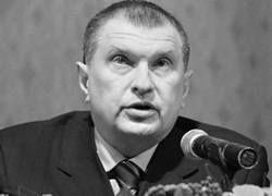 Игорь Сечин предложил выделить 100 млрд долларов для нефтяников