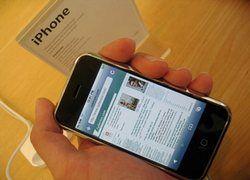 8 новшеств прошивки для iPhone 2.2