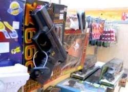 Преступники в США стали чаще использовать игрушечное оружие
